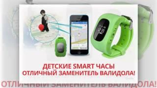 Детские часы телефон с GPS трекером(Детские часы телефон с GPS трекером http://vk.cc/4wHYIF Детские Smart часы отличный заменитель валидола! Непрекращающис..., 2015-12-13T05:24:04.000Z)
