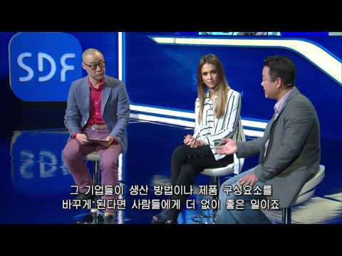 Jessica Alba & Brian Lee on Their 'Honest' Company | SDF2013