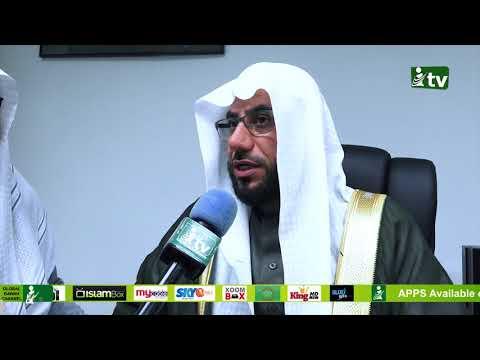 Muazzin Of Makkah Al Mokarrama Sheikh Majid Ibrahim Al Abbas at ITVusa Office in New York 2017