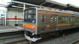 [ジャカ配当日…] 武蔵野線205系 M23編成 南浦和停車・発車