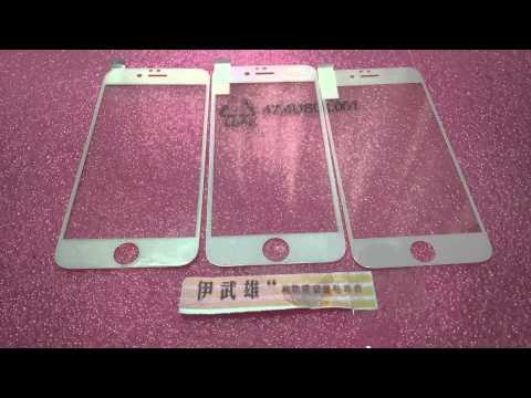 [伊武雄送空壓殼] OPPO R9s 0.3mm 弧角 鋼化玻璃保護貼 GOR imos 犀牛盾