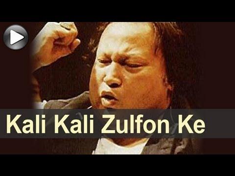 Nusrat Songs - Kali Kali Zulfon Ke Phande - Gham...
