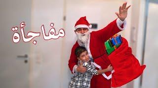 بابا نويل فاجأ جورجيو ب هدايا غير متوقعة ❤️