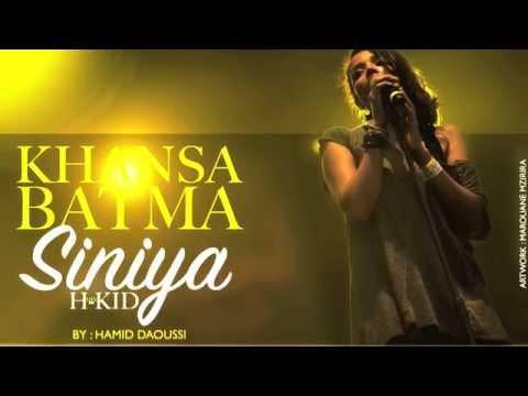Khansa Batma - Siniya (H-KID Mix) | خنساء بطمة - الصينية