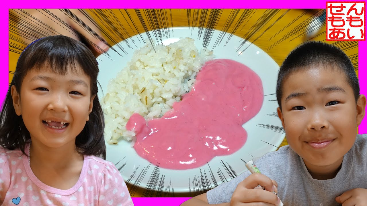 how to make pink curry