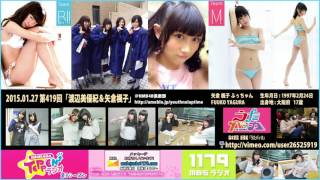 第419回 2015年1月27日[169] 3rdシーズン 渡辺美優紀 みるきー 吉田朱...