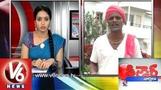 Teenmaar News - Satire on Chandra Babu's Future Plans by Mallanna