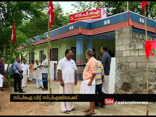 CPI activists Leave party to Join CPI(M)