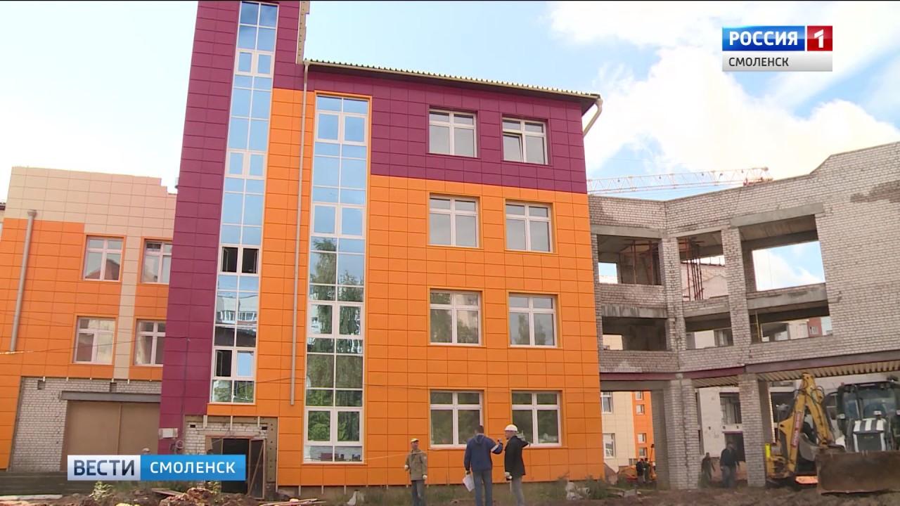 Федеральный центр профинансирует ремонт образовательных учреждений Смоленска