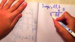 Виленкин математика номер 1335 класс 5 решебник!!!!!