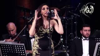 Angham - Mahzouma ( Live ) | (MUST انغام -.مهـزومــة (لايف من حفل جامعة