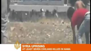 Syrian Forces Crackdown On Rebellious City