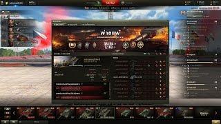 World of tanks Gameplay  Karelia M41 Walker Bulldog Mastery Badge: Ace Tanker 4314 Damage 7 Kills