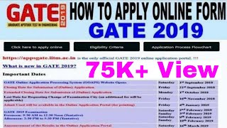 GATE 2019 ONLINE FORM FILLUP PROCESS || How to Fill GATE 2019 Online Form Step by Step Process