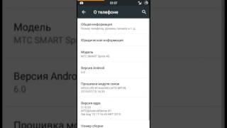 Скрытые функции на андроид 5.1 и 6.0