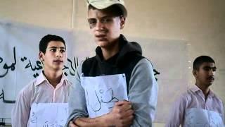 مسرحية طفل الشارع