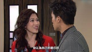 愛回家小姐2019競選大賽   See See TVB