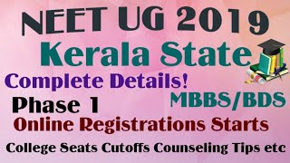 NEET UG 2019 ! Kerala State Part 1 Online Registrations Starts Complete Details of Fees Cutoffs seat