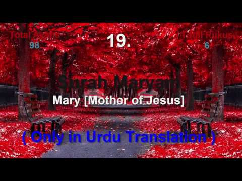 Best 70+ 019 Surah Maryam Quran Only Urdu Translation Mary