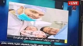 عقوبات ضد احمد حسن وزينب بسبب فيديوهاتهم مع ابنتهم بيستغلوا بنتهم لجلب الارباح