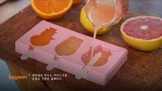 위생적인 올리 스테인레스 착즙기로 레몬부터 자몽까지 간…