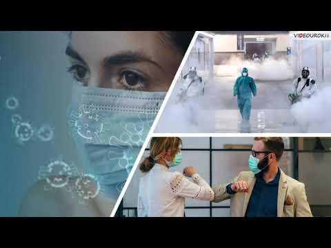 Видеоурок Всемирный день борьбы со СПИДом
