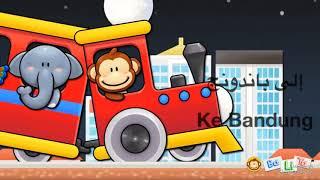 Lagu Naik Kereta versi Bahasa Arab