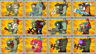 Plants vs Zombies 2 Team Plants Power-Up!: All Gargantuar Fight