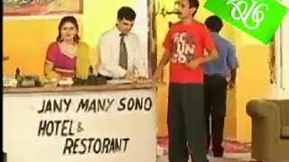 Stage show funny best song (iftikhar thakur)