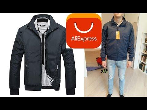 1ca387813de Посылка из Китая AliExpress - Мужская осенняя куртка   распаковка и обзор    Unboxing and Review