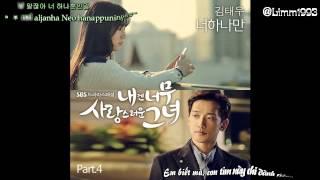 Video [Vietsub + Kara] Kim Tae Woo -  Only You (My Lovely Girl OST) download MP3, 3GP, MP4, WEBM, AVI, FLV Januari 2018