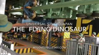 the flying dinosaur universal studio japan