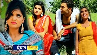 Ghunghru || घुंघरू  || Harynvi Lattest songs 2015