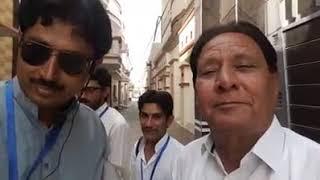 مکمل تعارف پنجاب نیوز ٹیم کے ساتھ
