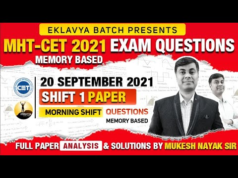MHT-CET 20th Sept Shift 1 Physics Paper Analysis With Solution    Memory Base Question