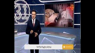 Информбюро 12.09.2019 Толық шығарылым!