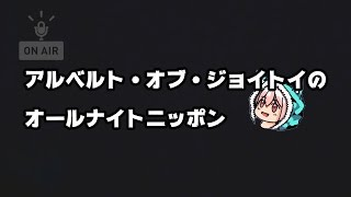 MC アルベルト・オブ・ジョイトイが送る1st Album『L³』遂にリリース!▽...