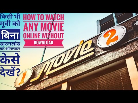 How To Watch Any Movie Online Without Downloading