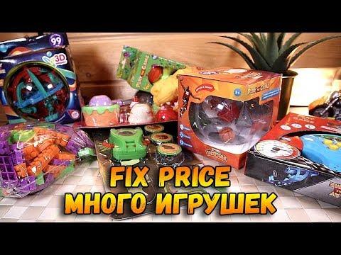 Обзор игрушек из фикс прайс видео