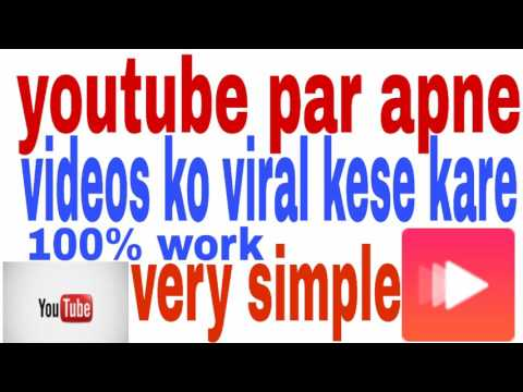 how to make video viral on youtube (youtube par apne video kese viral kare)