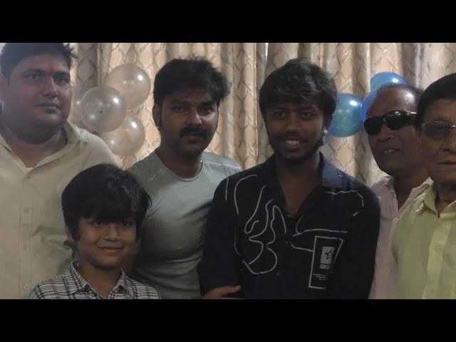 भोजपुरी शेर PAWAN SINGH EXCLUSIVE VIDEO Music Director Chhote Baba की पार्टी में पुहंचे Pawan Singh