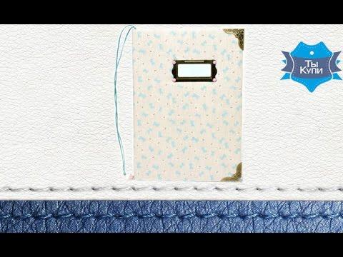 Блокнот ручной работы Comely белый А5 купить в Украине. Обзор