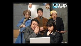 赤坂の地下シェルターで『世界気象極秘会議』が開かれることになり、気象...