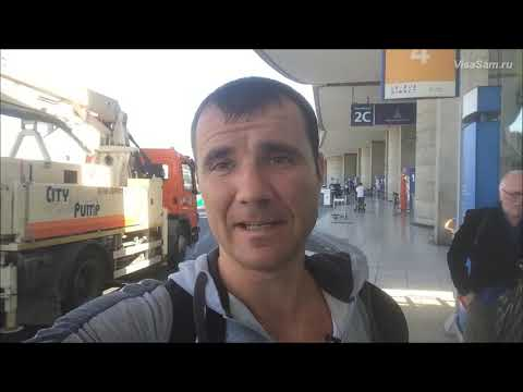 Как добраться до Парижа из аэропорта Шарль де Голль в 2019 году: как доехать на автобусе и поезде