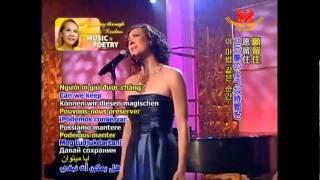 When You Said You Love Me - Karen Ziemba, Bill Cunliffe, Bill Conti