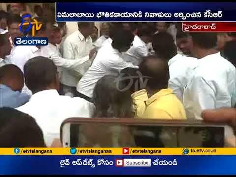 CM KCR Second Sister   Vimala Bai Passes Away   Hyderabad