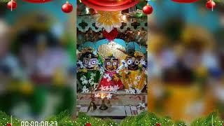 Jhuli jhuli kie asuchi bhajan song