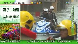 山竹 10號轉8號風球 颱風 2018年9月16日 20:80 TVB news typoon 10 to 8