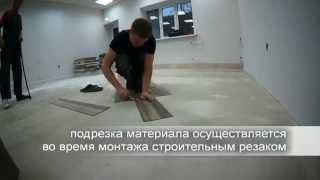 Видео инструкция укладка дизайн ПВХ плитки для пола(, 2014-09-14T18:13:33.000Z)