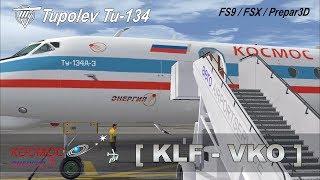 ✈ Tupolev Tu-134 Flight: KLF - VKO with Kosmos Airlines CrewPack